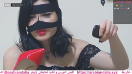 domination/humiliation بالعربي - clip cover-front
